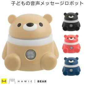 Hamee 株主総会 お土産